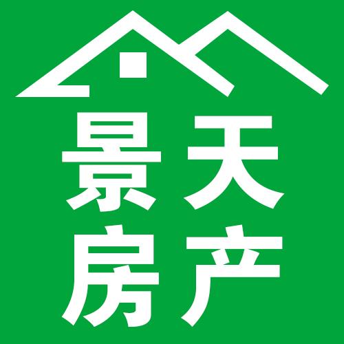 忠县景天房产经纪有限公司