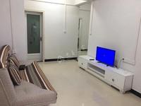出租中博 香山湖1室1厅1卫51平米1000元/月住宅