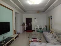 皇华三千里 84平米 2室2厅1卫 精装 朝江住房急售
