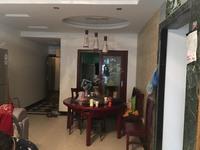 弘海名都 108平米 3室2厅2卫 精装江景房出售