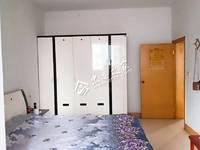 出租弘海名都2室1厅1卫105平米430元/月住宅