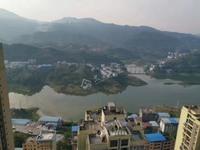看江 看江 香山湖2房可做3房 清水 随意装修 只要46.5万