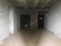 降价急售 香山湖 114平米 3室2厅2卫 清水房