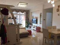 香山湖二室二厅精装房出售
