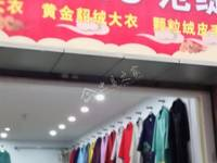 出租忠县乐天支路58平米3300元/月商铺