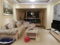 出售冠和财富广场3室2厅1卫90平米60.5万精装修住宅