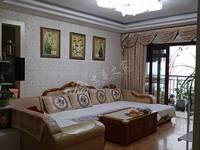 出售御景江岸3室2厅2卫115平米57万住宅