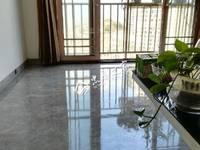 出租名郡橘城首座3室1厅1卫80平米500元/月住宅