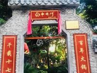 出租丽江花园700平米2400元/月商铺