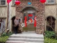 出售香山国际花园洋房4室2厅2卫125平米 地下室车位一个合计82万配套住宅