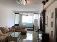 福田小区大户型,装修带家具家电124平米38万出售