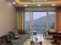 六合花园大户型,正朝长江,精装修带家具家电116平米61万