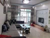 中博广场三室